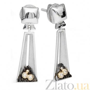 Серебряные серьги с цирконием Casual 000030169