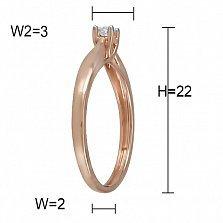 Кольцо из красного золота Аннет  с бриллиантом