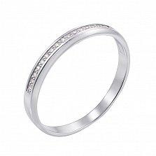 Обручальное кольцо из белого золота Счастливая любовь с бриллиантами