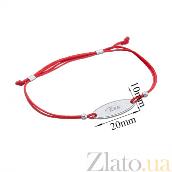 Шелковый браслет со вставкой Eva Eva