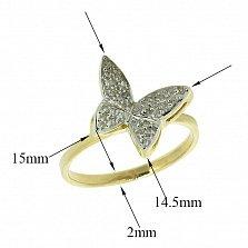 Золотое кольцо в жёлтом цвете с бриллиантами Эффект бабочки