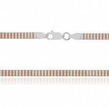 Серебряная цепь Cosmopolitan с позолотой, 45 см