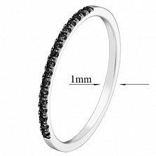 Золотое кольцо Сия в белом цвете с черными бриллиантами