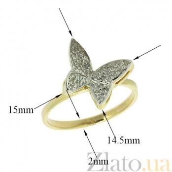 Золотое кольцо в жёлтом цвете с бриллиантами Эффект бабочки 000021497