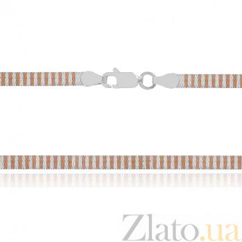 Серебряная цепь Cosmopolitan с позолотой, 45 см 000027373