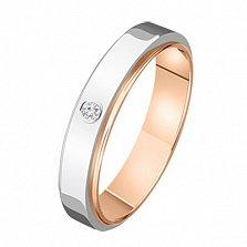 Обручальное кольцо с бриллиантом Моя мечта