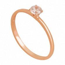 Золотое кольцо с фианитом Магия души