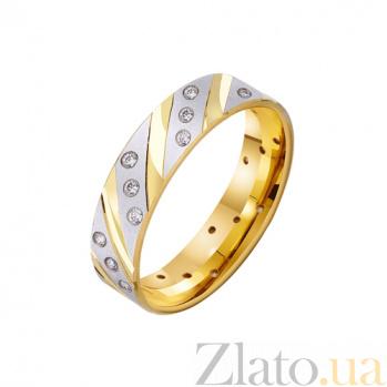 Золотое обручальное кольцо с фианитами Моя любимая королева TRF--412270