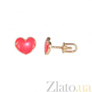 Золотые серьги-пуссеты с эмалью Сердце 2С220-0398