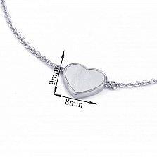 Серебряный браслет Сердце большое с белым перламутром, 8x9мм