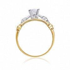 Золотое кольцо Метеор в желто-белом цвете с кристаллами Swarovski