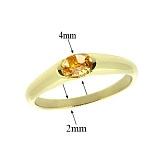 Золотое кольцо в жёлтом цвете с цитрином Зафира