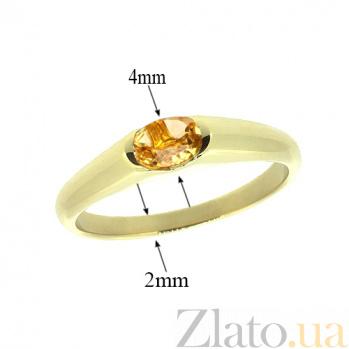 Золотое кольцо в жёлтом цвете с цитрином Зафира 000021529