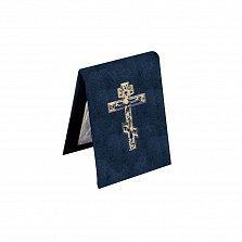 Серебряная икона Господи с позолотой