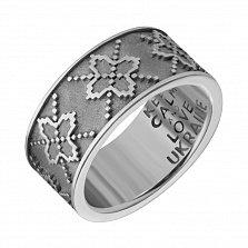 Серебряное кольцо Needlework