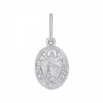 Ладанка серебряная Ангел Хранитель 000145984