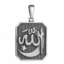 Серебряный подвес Мусульманский полумесяц с иероглифами