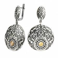 Серебряные серьги-подвески Круиз со вставками золота, фианитами и чернением