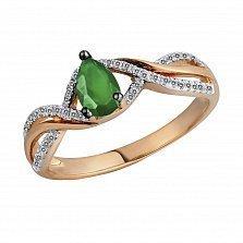 Кольцо из золота с изумрудом и бриллиантами Альбина