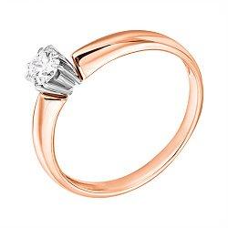 Золотое кольцо Венера с бриллиантом