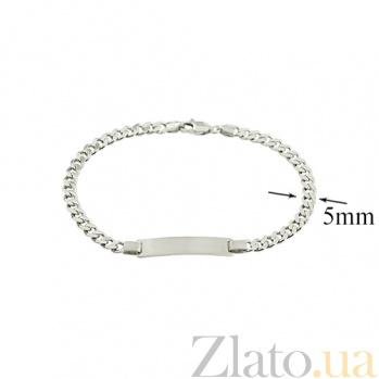 Серебряный браслет Минимализм 3Б269-0012