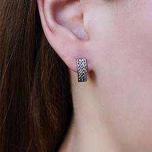 Серебряные серьги Изабель