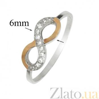 Серебряное кольцо Силия с золотыми вставками и цирконием BGS--590к