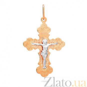 Золотой крестик Святое распятие SUF--515301р