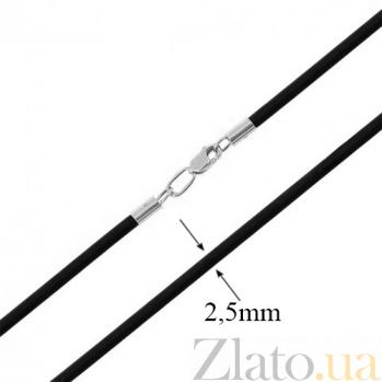 Черный каучуковый шнурок Матиас с родированной серебряной застежкой 000008168