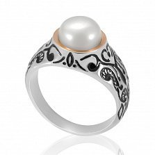 Серебряное кольцо Гемма с золотой вставкой, жемчугом и эмалью