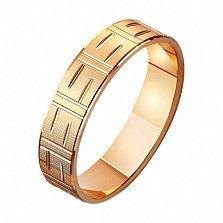 Золотое обручальное кольцо Леди-Х