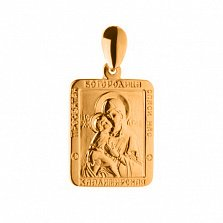 Золотая ладанка Богородица, спаси нас