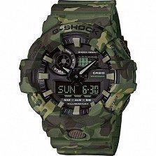 Часы наручные Casio G-shock GA-700CM-3AER