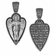 Ладанка из белого золота с чернением Ангел Хранитель