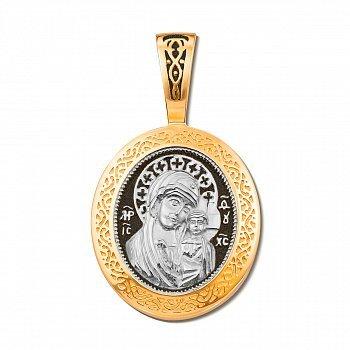 Серебряная ладанка Божия Матерь Казанская с позолотой и чернением 000136694
