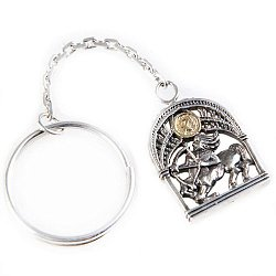 Серебряный брелок Знак зодиака Стрелец с позолотой 000004654