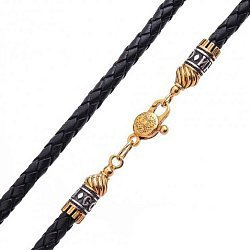 Ювелирный шнурок Спаси и сохрани из кожи с серебряной позолоченной застежкой 000042675