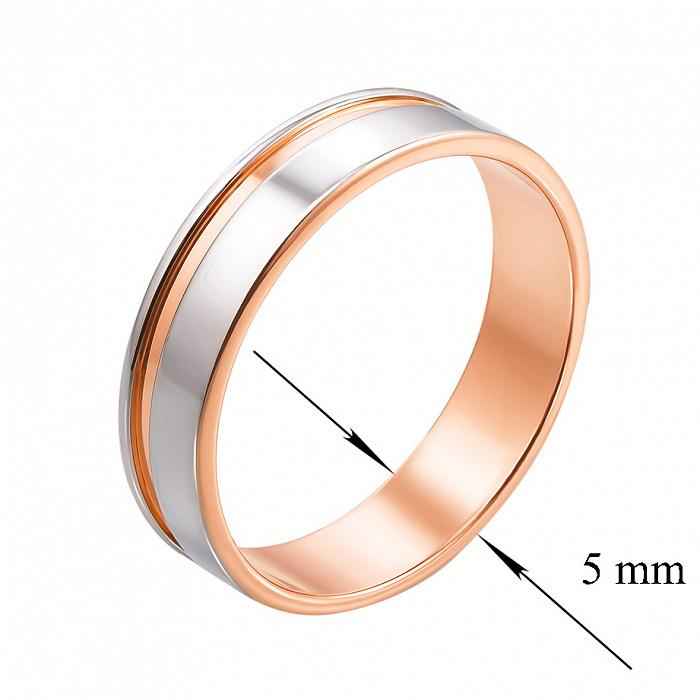 Золотое обручальное кольцо Мир любви в комбинированном цвете 000123476