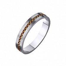 Обручальное кольцо из комбинированного золота Южный рассвет