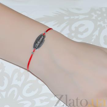 Шелковый браслет Светлана с серебряной вставкой Светлана