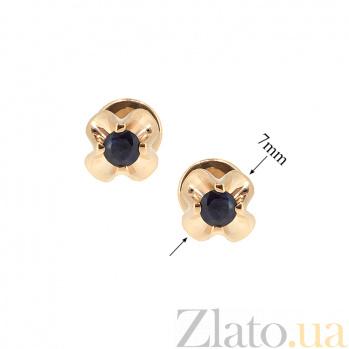 Золотые серьги-пуссеты Милет с сапфирами ZMX--ES-6558_K