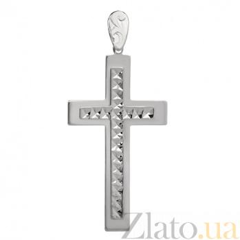 Серебряный крест с алмазными насечками Небесный свет 000015151