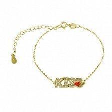 Серебряный браслет с фианитами Kiss