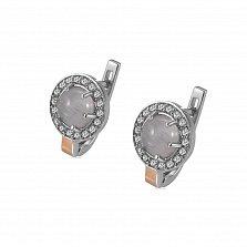 Серебряные серьги Луиза с золотыми накладками, серым улекситом и фианитами