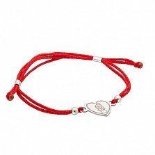 Шелковый браслет со вставкой Сердце Ангел