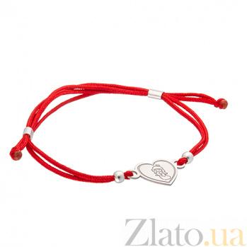 Шелковый браслет со вставкой Сердце Ангел Сердце-ангел1
