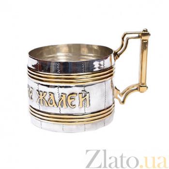 Кружка из серебра с позолотой Пей рубль не жалей 1478