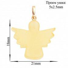 Кулон из лимонного янтаря Ангел с распахнутыми крыльями с позолоченным серебряным бунтиком