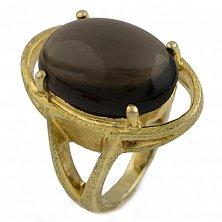 Серебряное кольцо Ремира с александритом