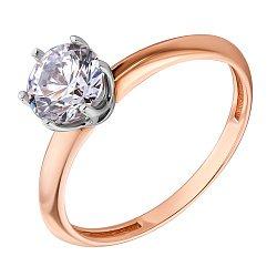 Кольцо из красного золота Маргарет с кристаллом Swarovski